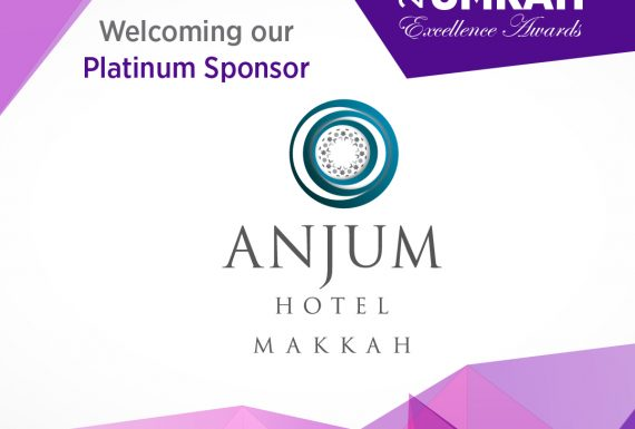 Anjum Hotel are Platinum Sponsors at 2017 HUEA
