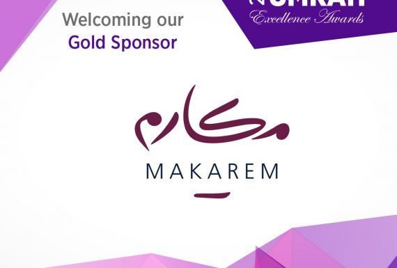 Makarem are Gold Sponsors at 2017 UK HUEA