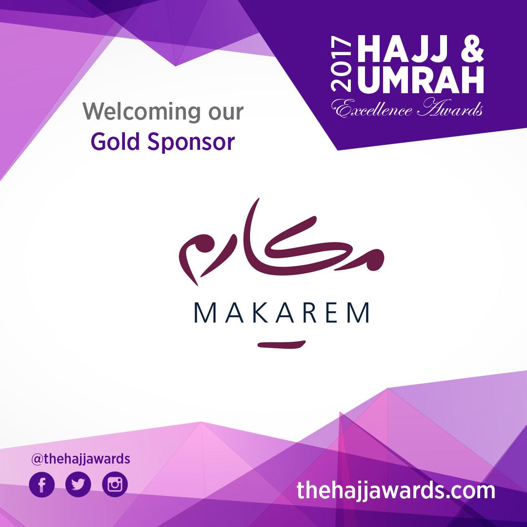 Makarem are Gold Sponsors at 2017 UK HUEA