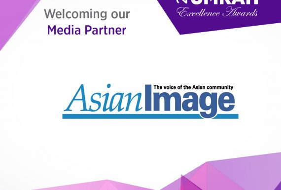 Asian Image are Media Partners at 2017 HUEA