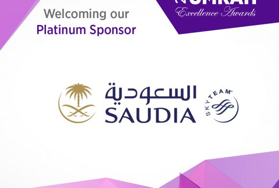Saudi Airlines are Platinum Sponsors at 2017 HUEA