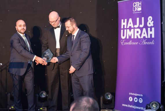 Anjum Hotel wins the Best Hotel in Makkah Award 2017 at the UK Hajj & Umrah Excellence Awards