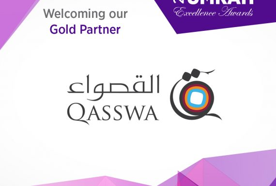Qasswa are Gold Sponsors at 2017 UK HUEA
