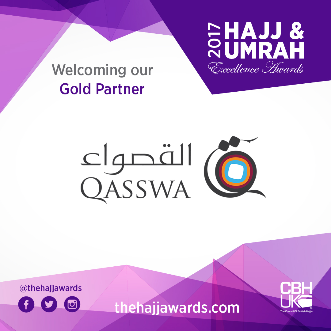 Qasswa are Gold Sponsors at 2017 UK HUEA
