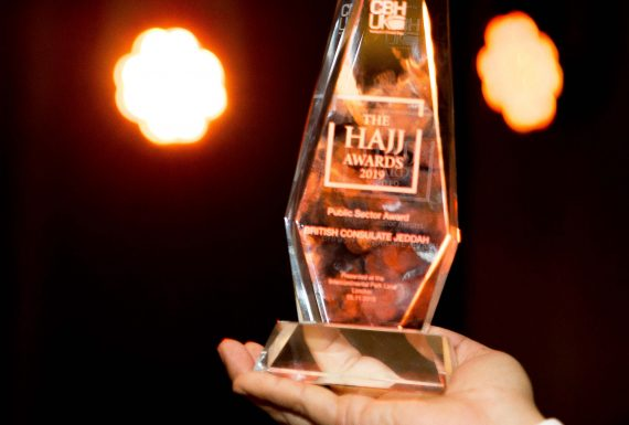 Leading companies honoured at The Hajj Awards 2019 held in London